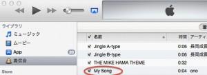 10 iTunesに出来てる!