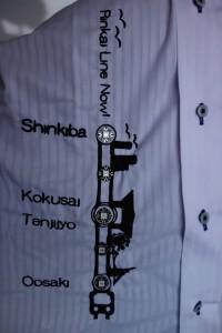 01_rinkai_now